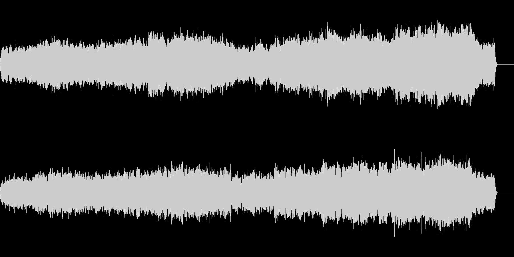 エニグマ変奏曲よりニムロッドの未再生の波形