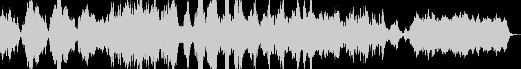 緊張感のあるピアノとストリングスの未再生の波形