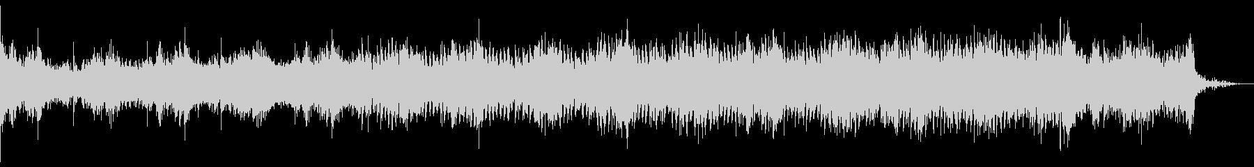 アンビエント環境音楽ヒーリング-07の未再生の波形
