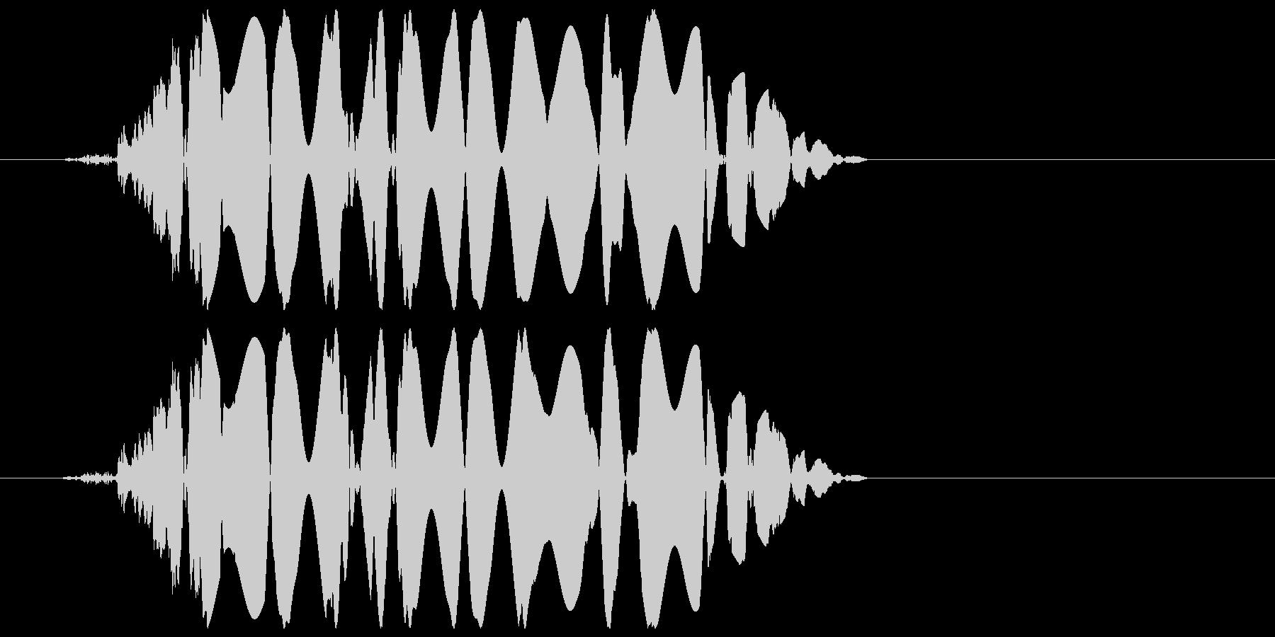 バタ(叩く殴るなどの小さめの音)の未再生の波形