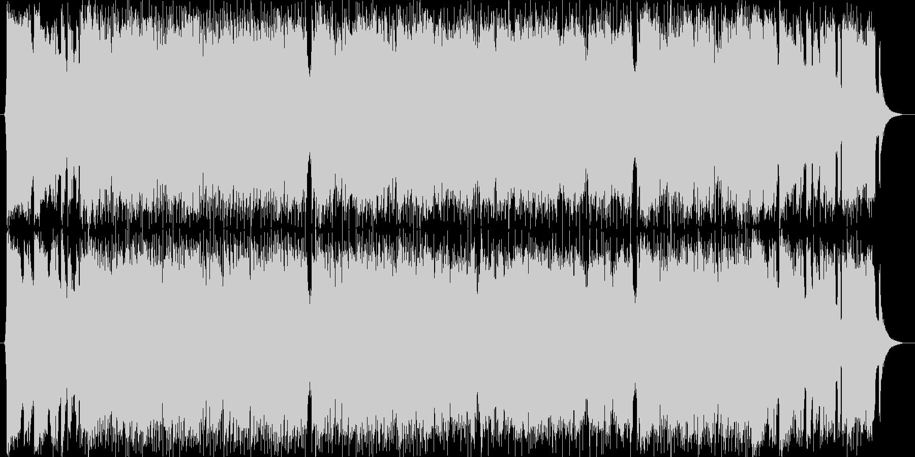 エレキギターが熱い骨太ロックサウンドの未再生の波形