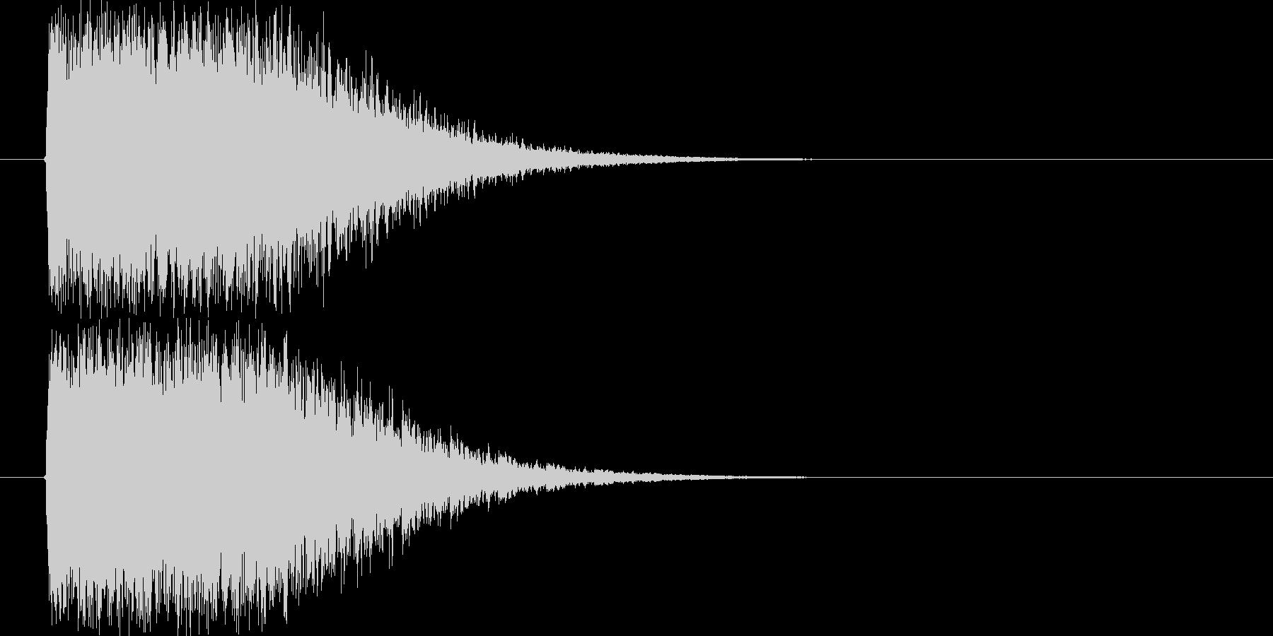 光り系インパクトの未再生の波形