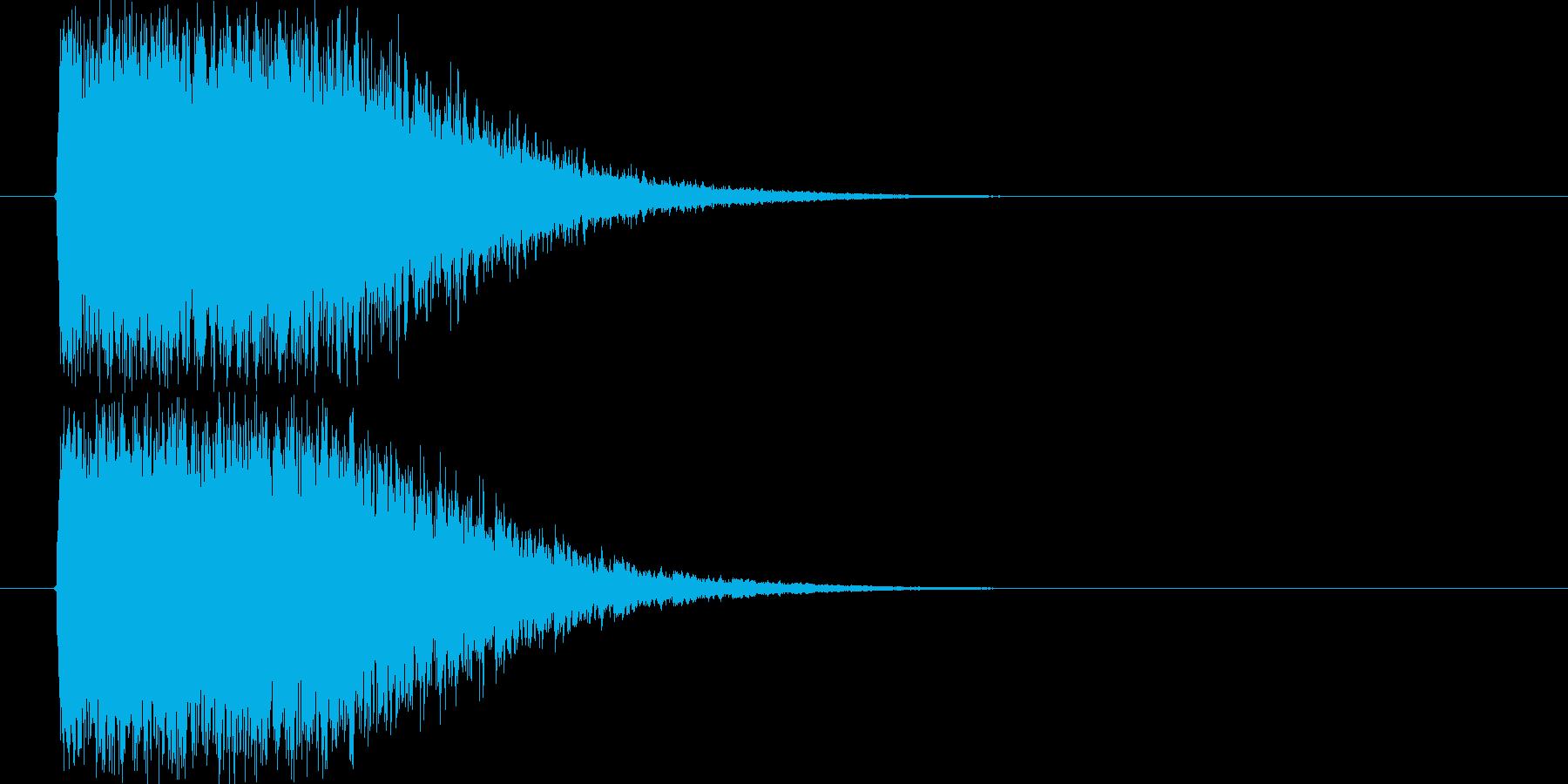 光り系インパクトの再生済みの波形