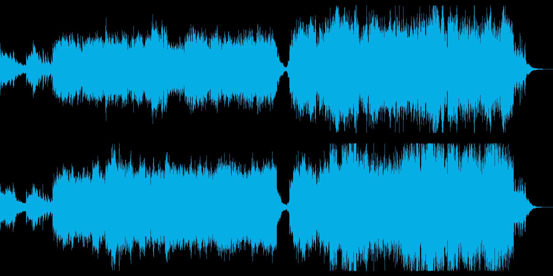 壮大なイメージの楽曲の再生済みの波形