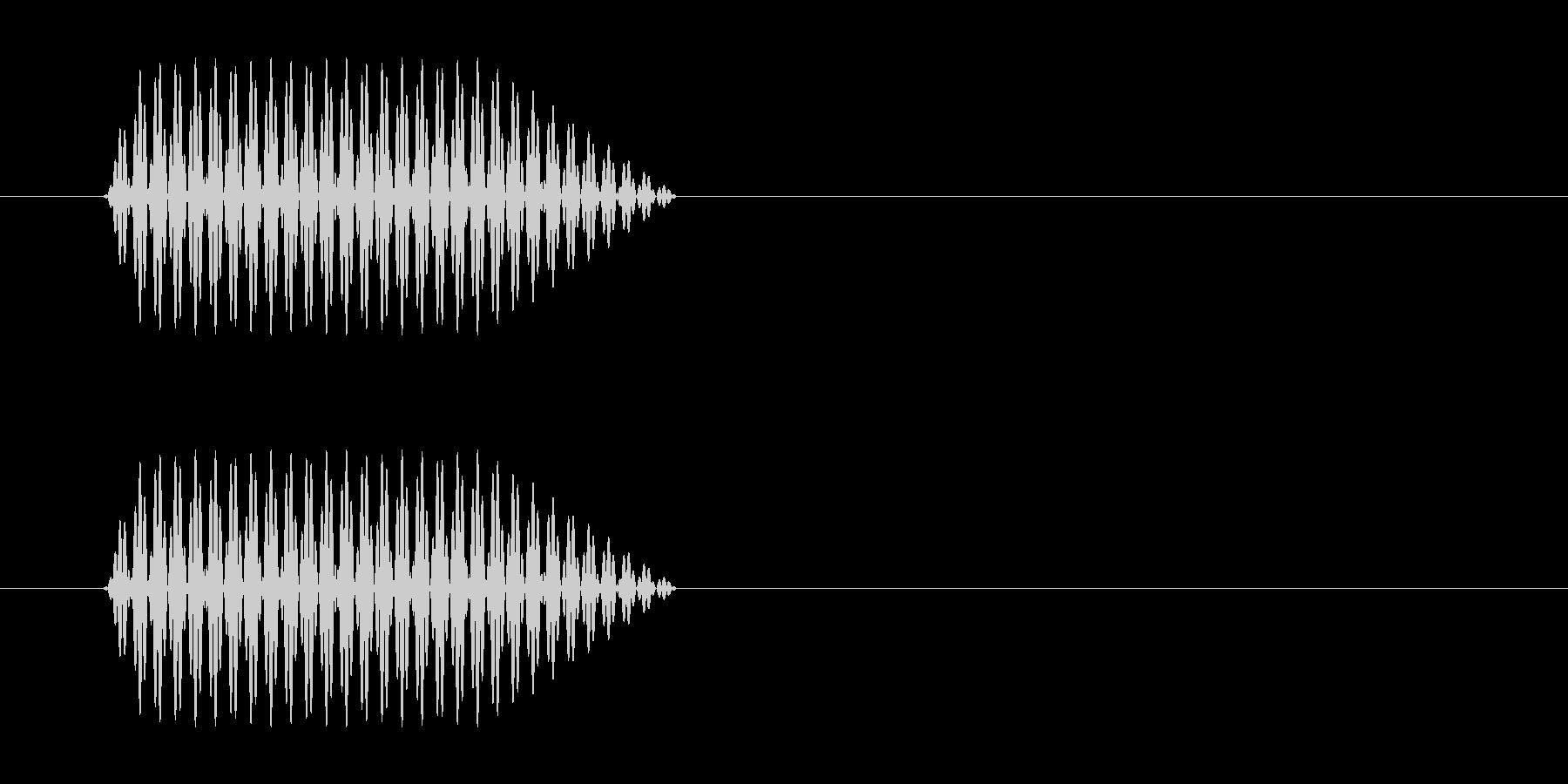 短めの電話のプッシュ音の未再生の波形