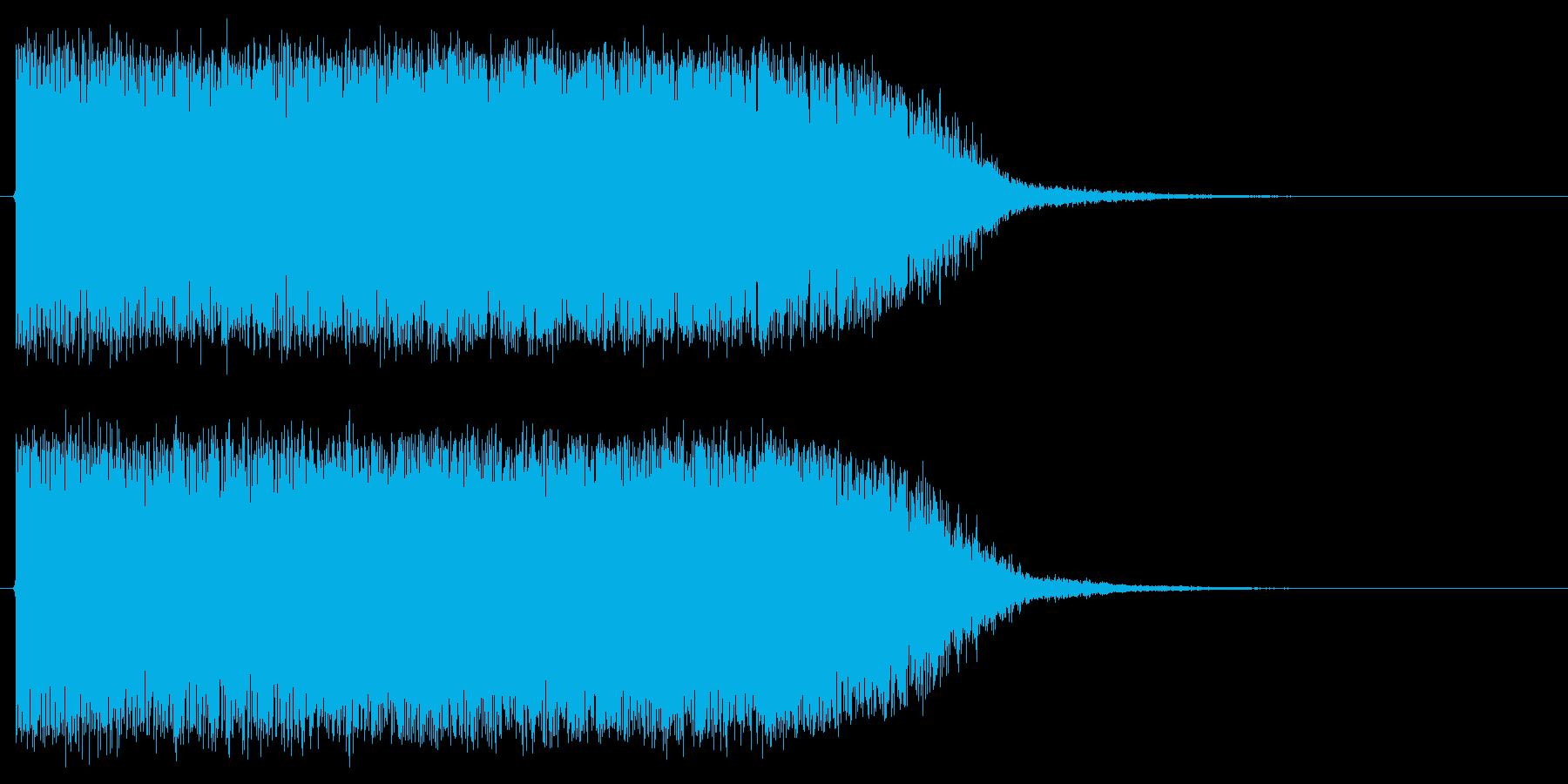 強_ギューン系_宇宙系_告知音系_01の再生済みの波形