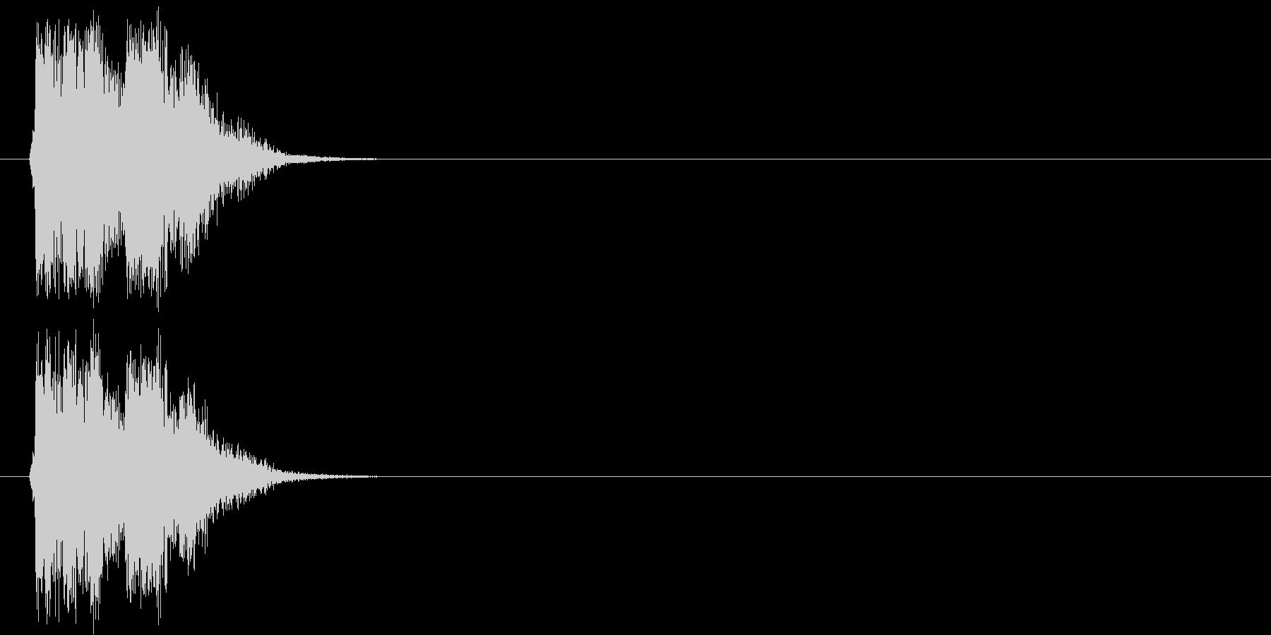アタック ピストルの未再生の波形