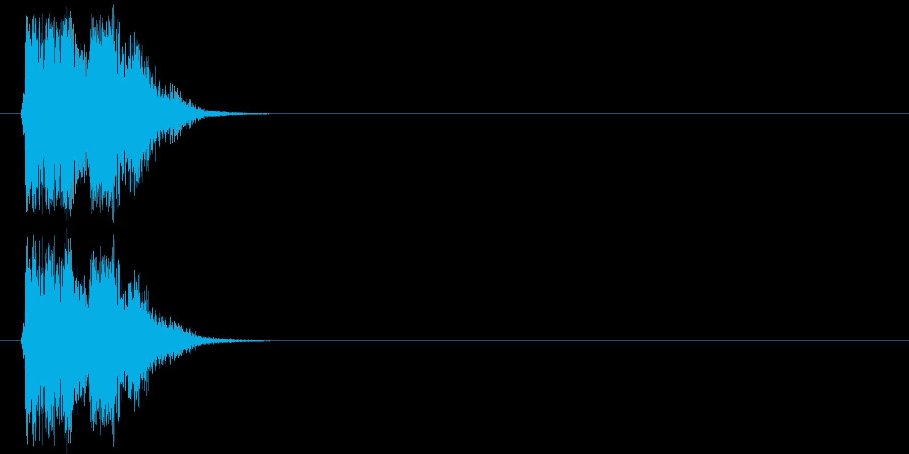 アタック ピストルの再生済みの波形