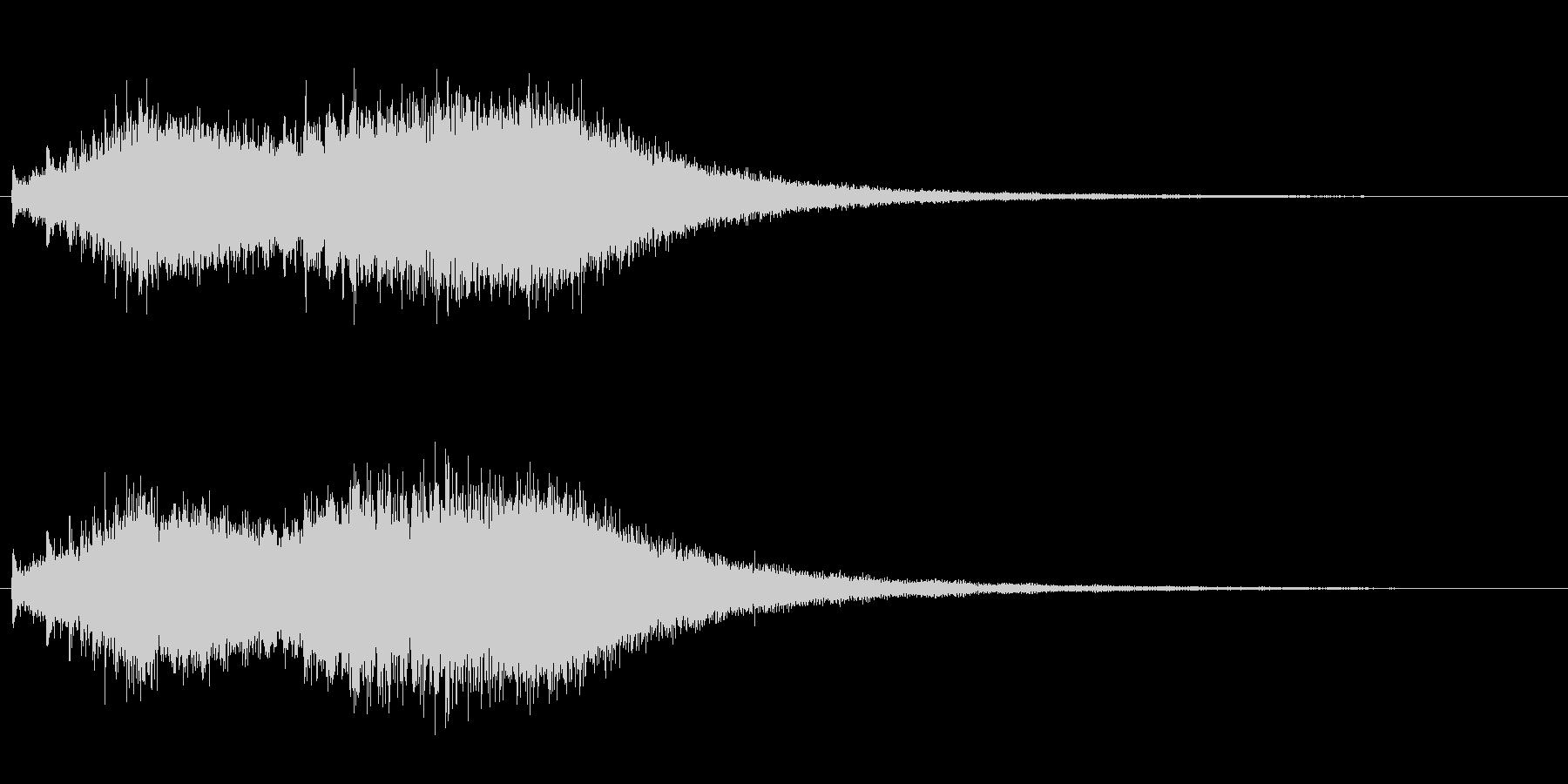 ジャジャジャ〜ン・・・複数のドラの連打音の未再生の波形