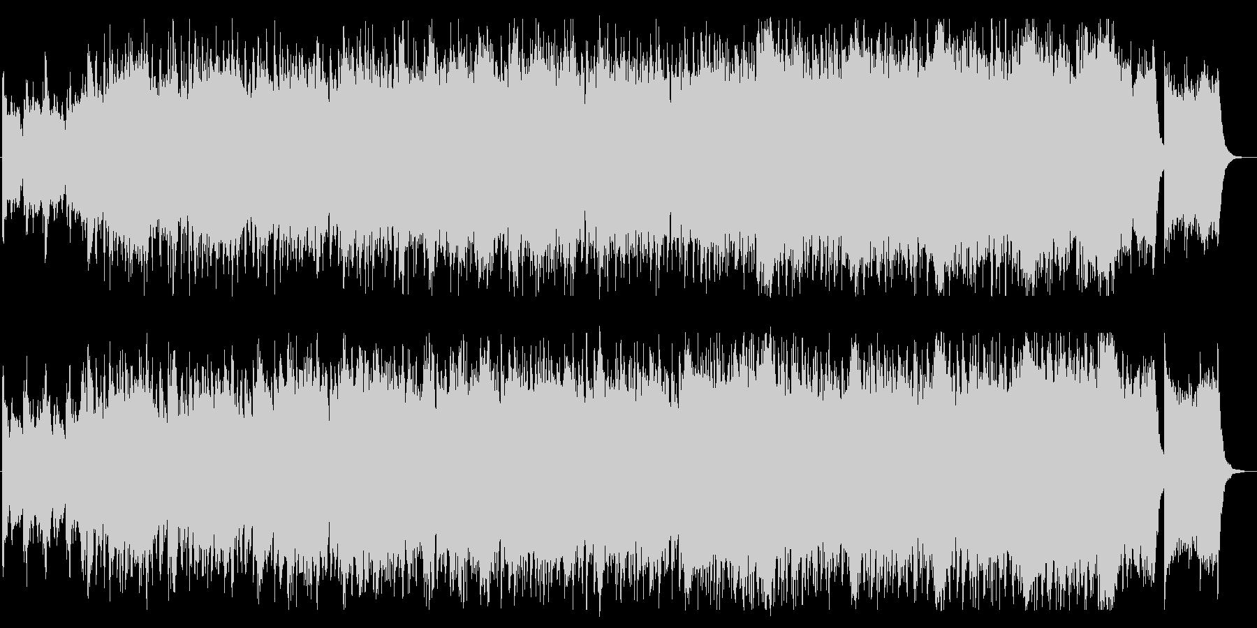 ドラマティックなオーケストラサウンドの未再生の波形