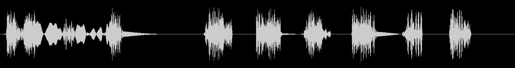 ダ〜ダダダダダ(DJのスクラッチ音)の未再生の波形
