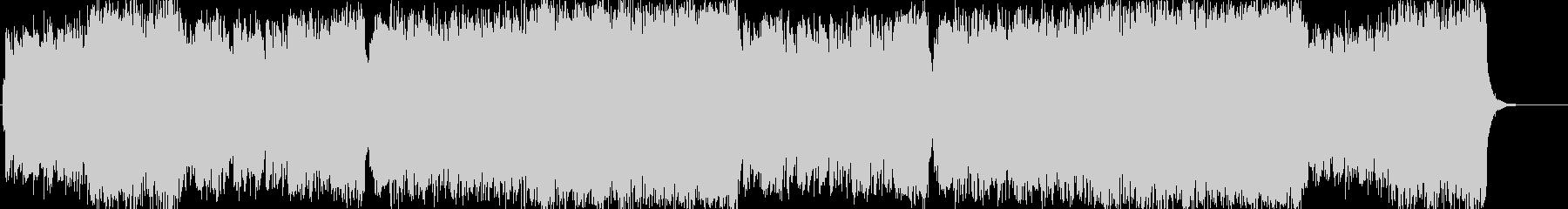 洋楽器で表現した和風曲 ロックVer.の未再生の波形