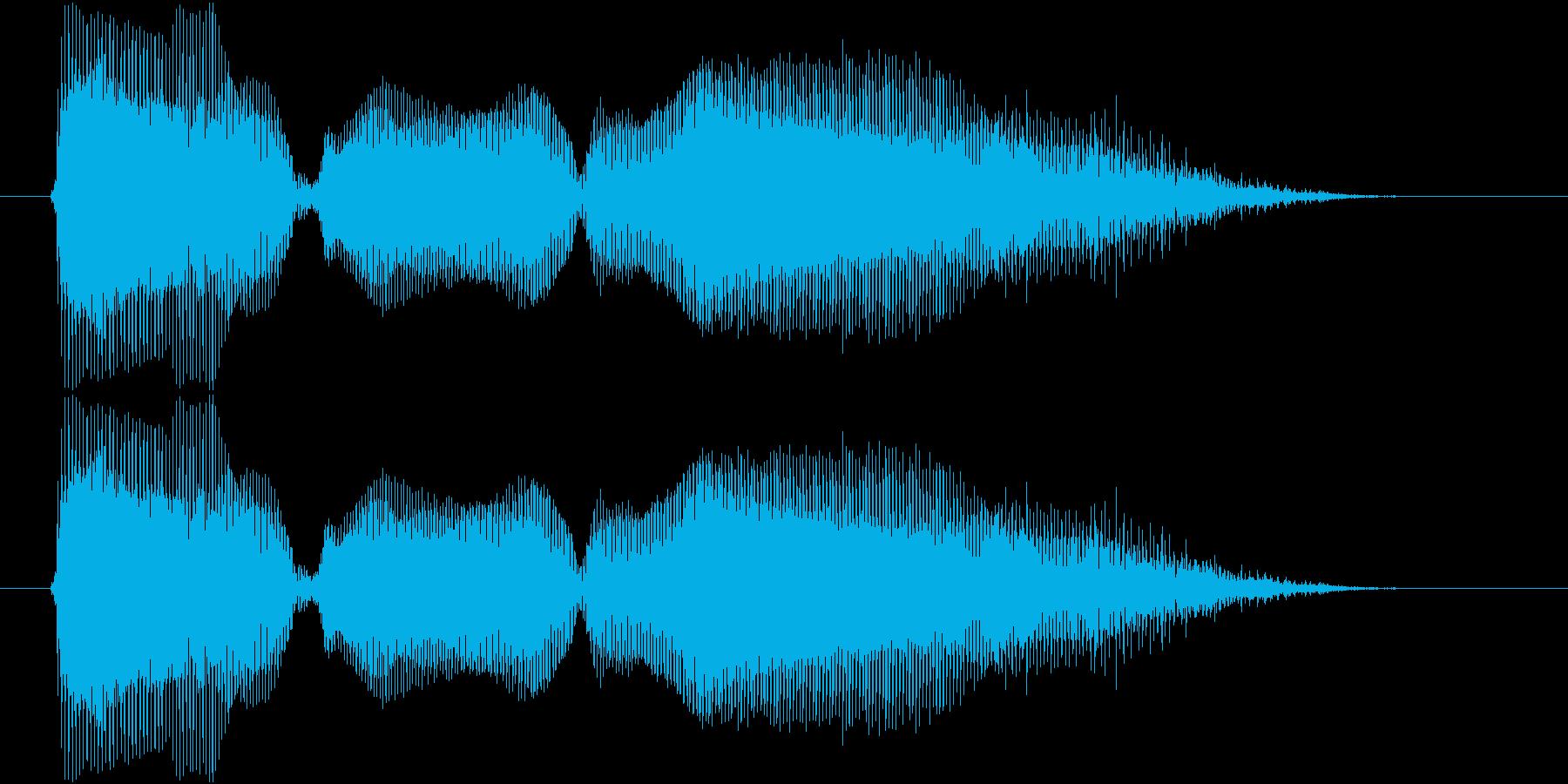 遊技機ゲーム用女性ボイス「ありゃりゃ」の再生済みの波形