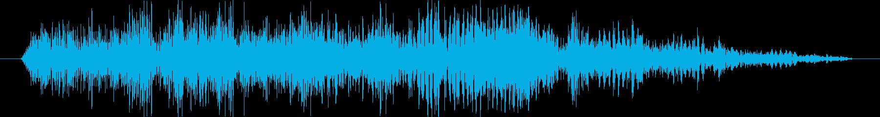 グオーウォの再生済みの波形