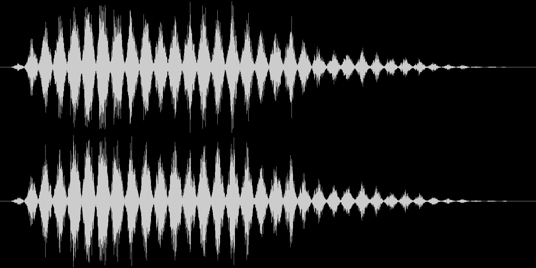 フルアァーッ(モンスター、コウモリ系)の未再生の波形