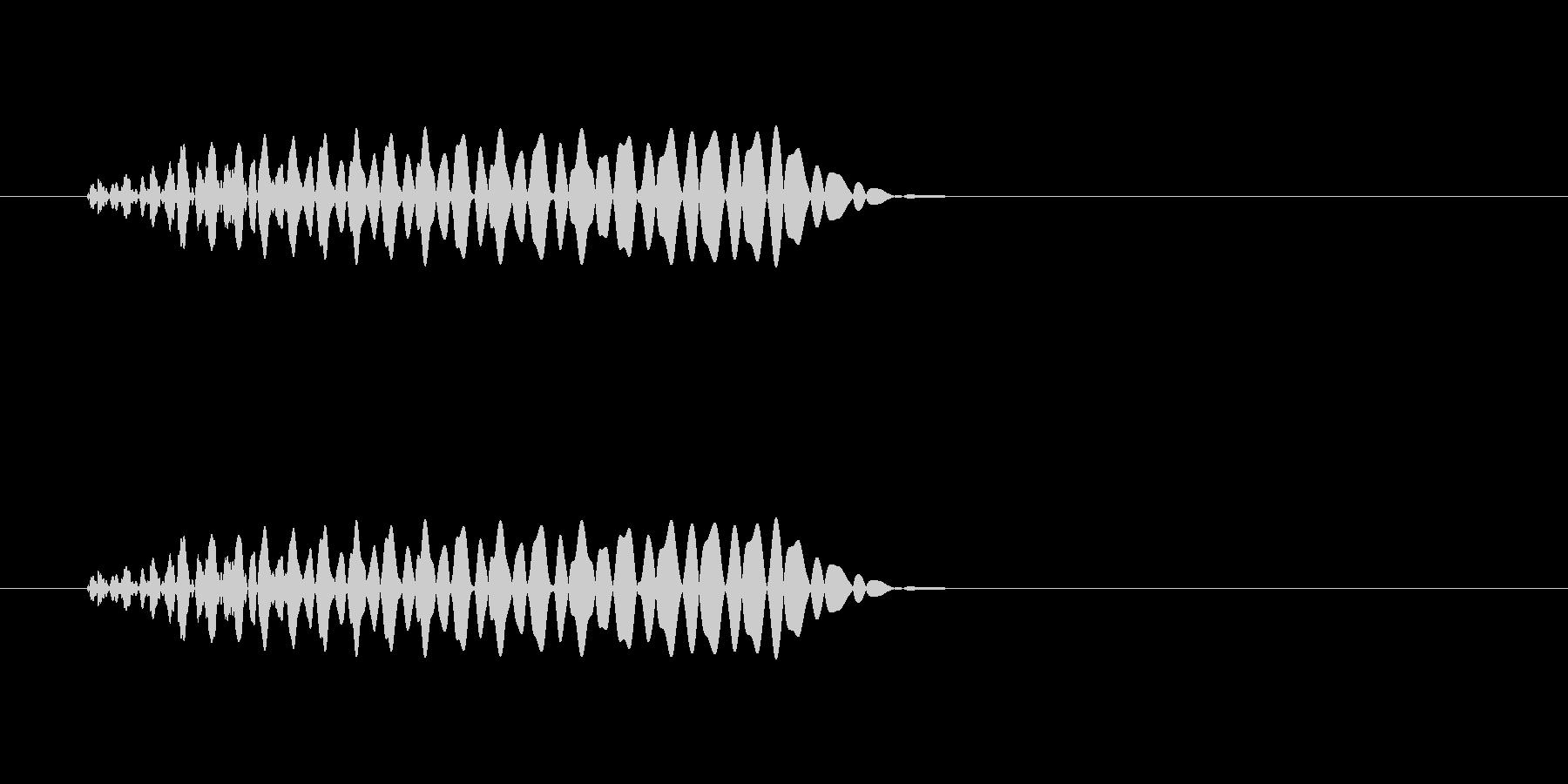 ブゥン↓(シンプルなキャンセル音)の未再生の波形