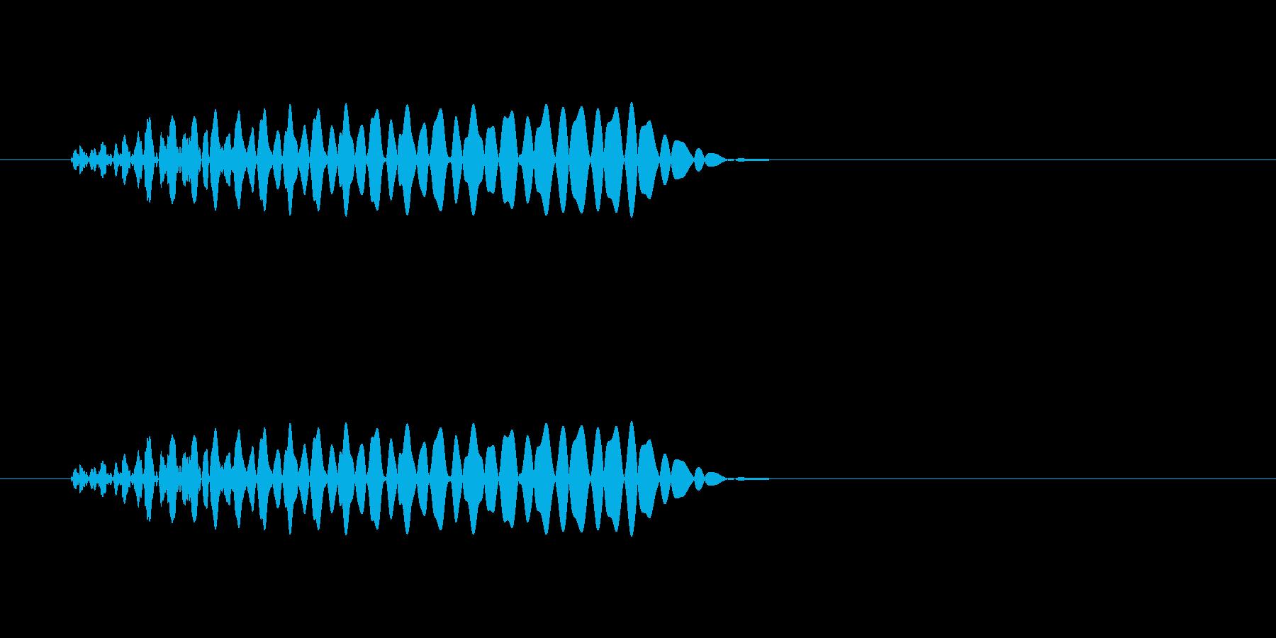 ブゥン↓(シンプルなキャンセル音)の再生済みの波形
