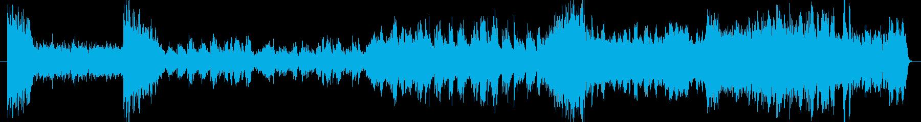 銀婚式のプレリュードの再生済みの波形