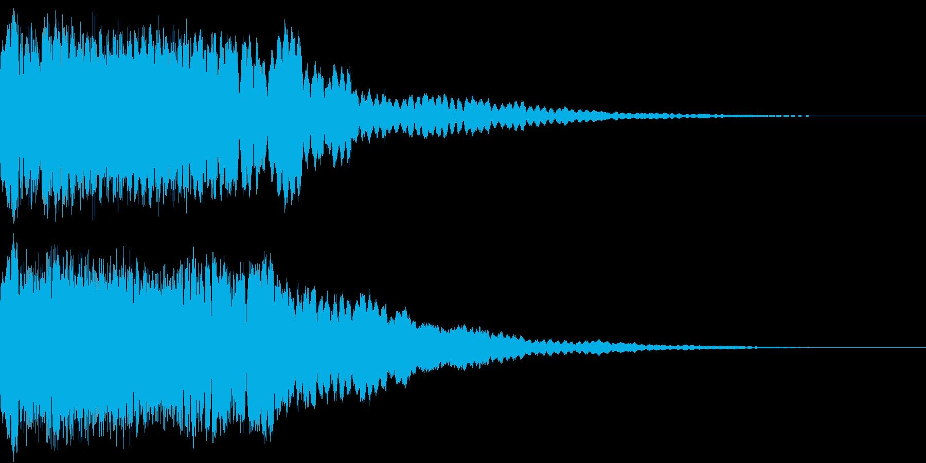 キュイン キュイーン ピカーン 光るの再生済みの波形