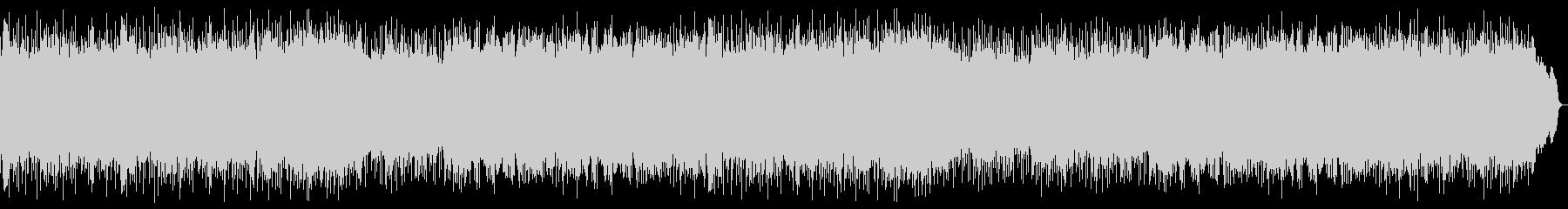 ダークなヘビーメタルのインスト ロング版の未再生の波形