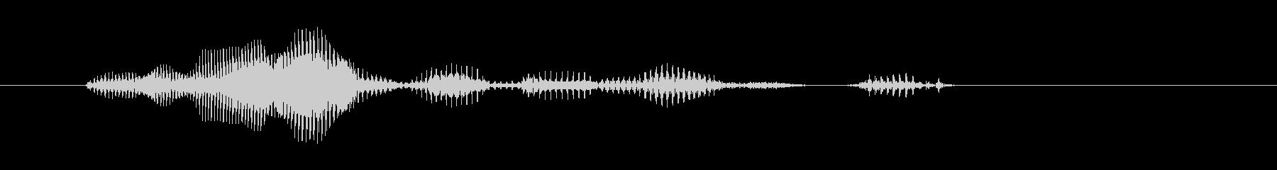 エラーが出ましたの未再生の波形