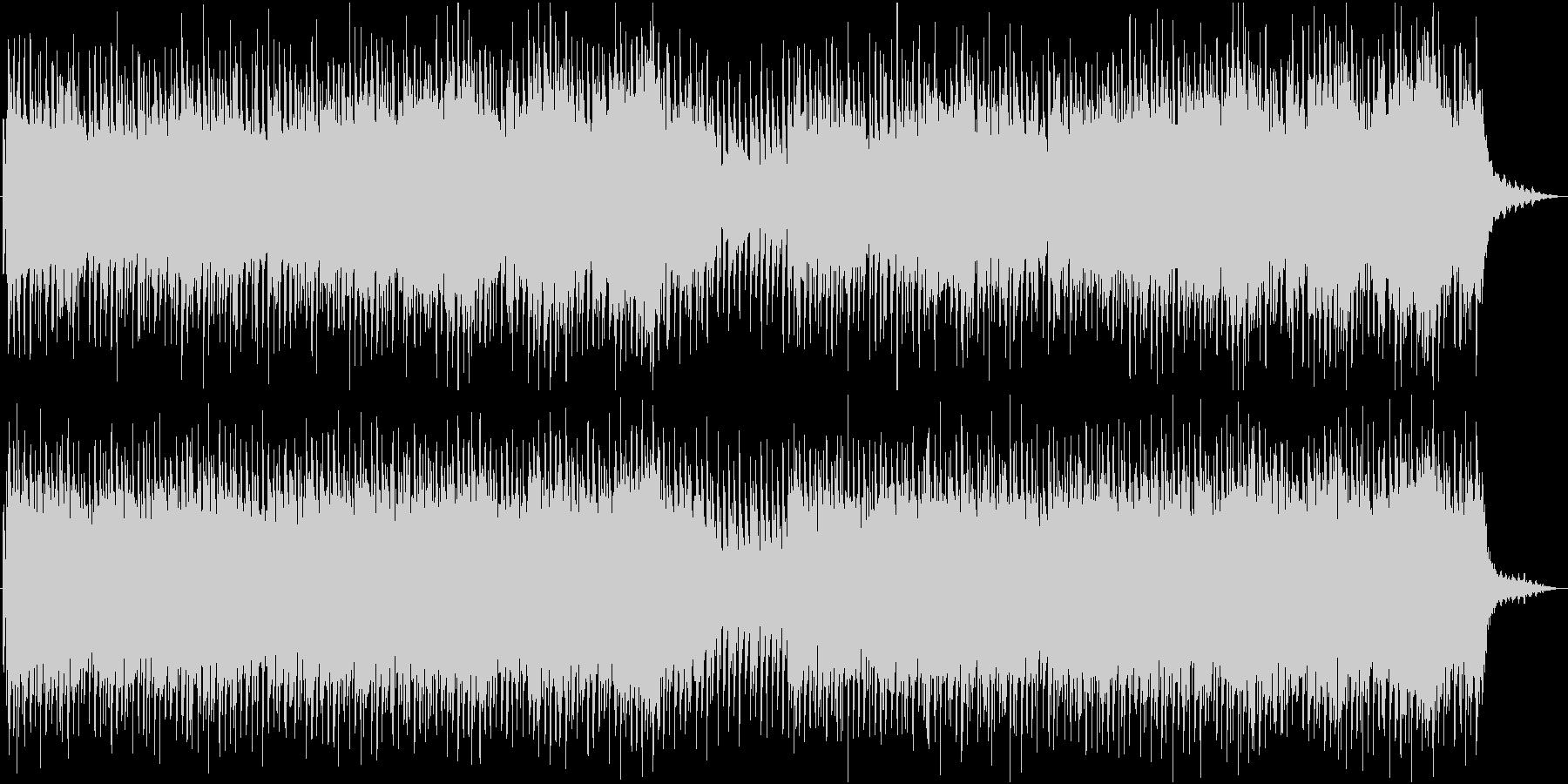 フレンチポップスのようなおしゃれな曲の未再生の波形