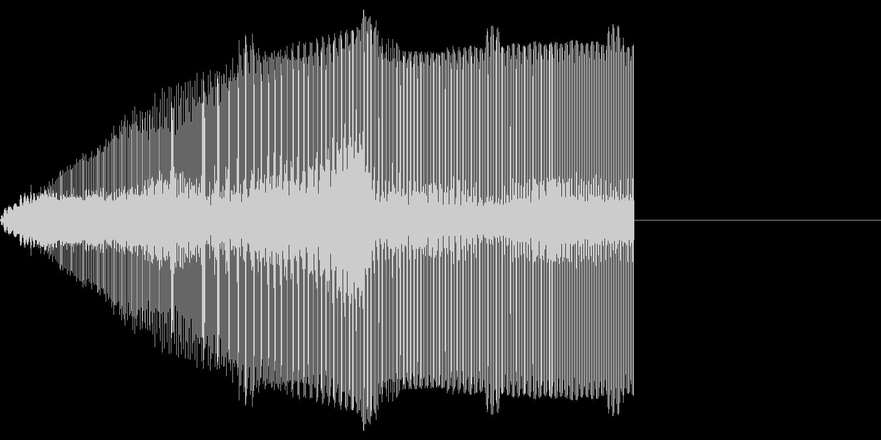 ギュオーンの未再生の波形