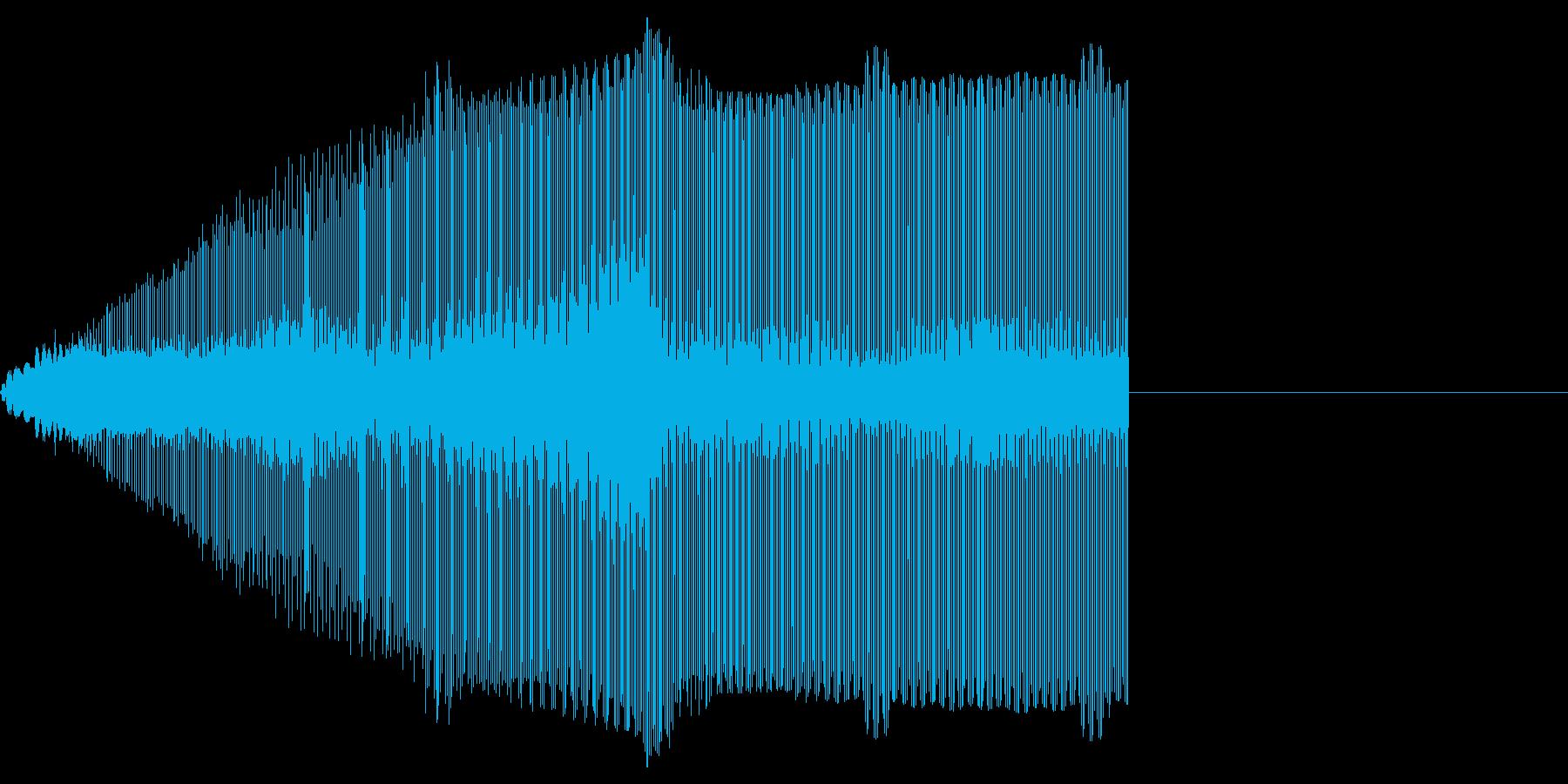 ギュオーンの再生済みの波形