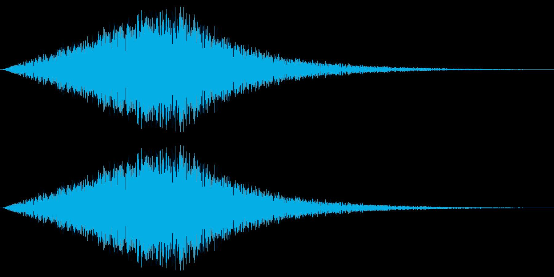 風音04(ピュー/短い系)の再生済みの波形