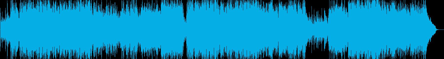 爽やか・感動・映像・イベント用の再生済みの波形