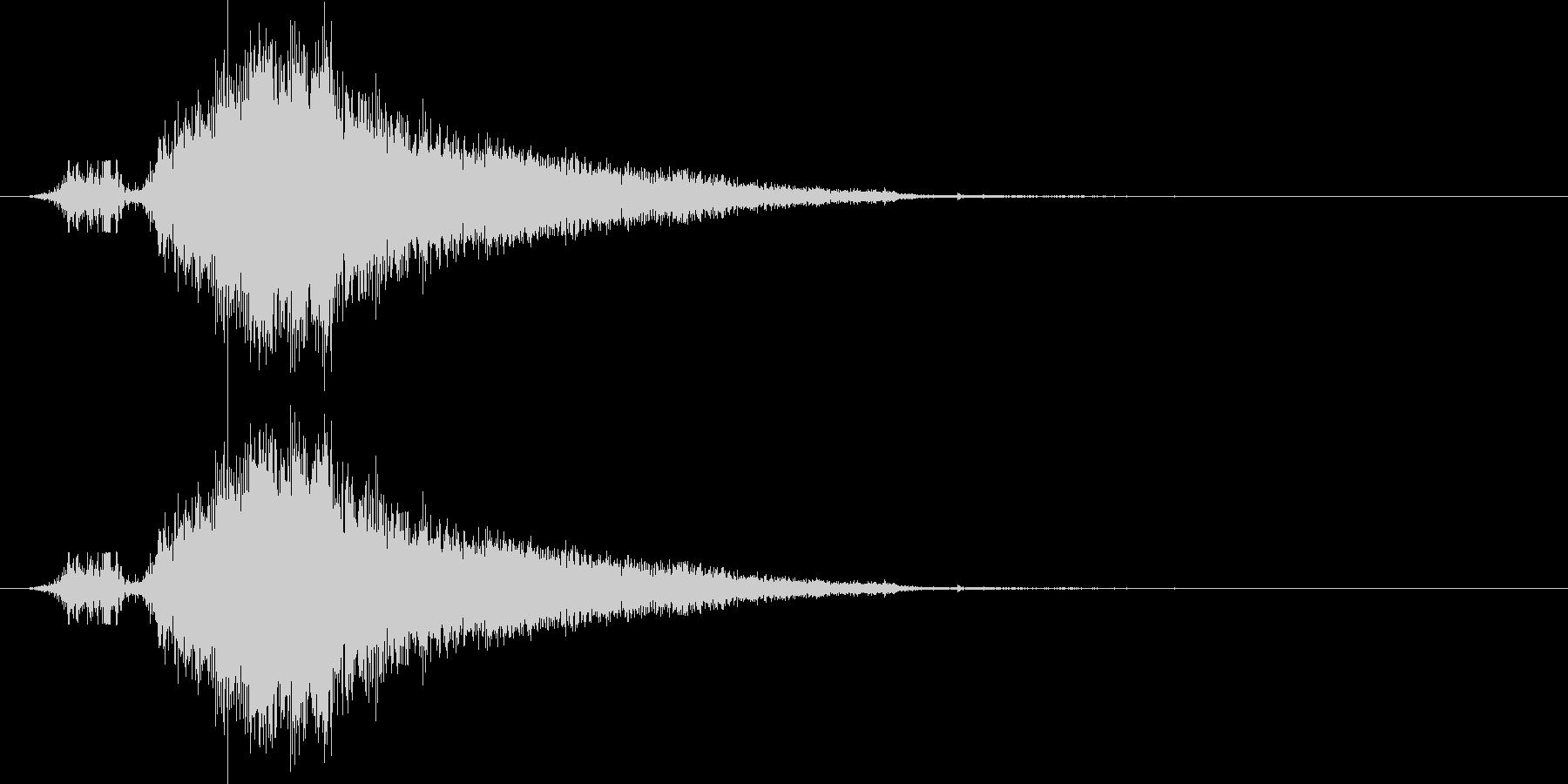 斬撃1の未再生の波形
