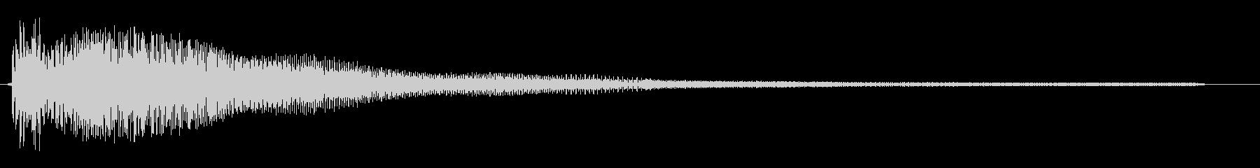 プワワワワ〜ン(金属)の未再生の波形