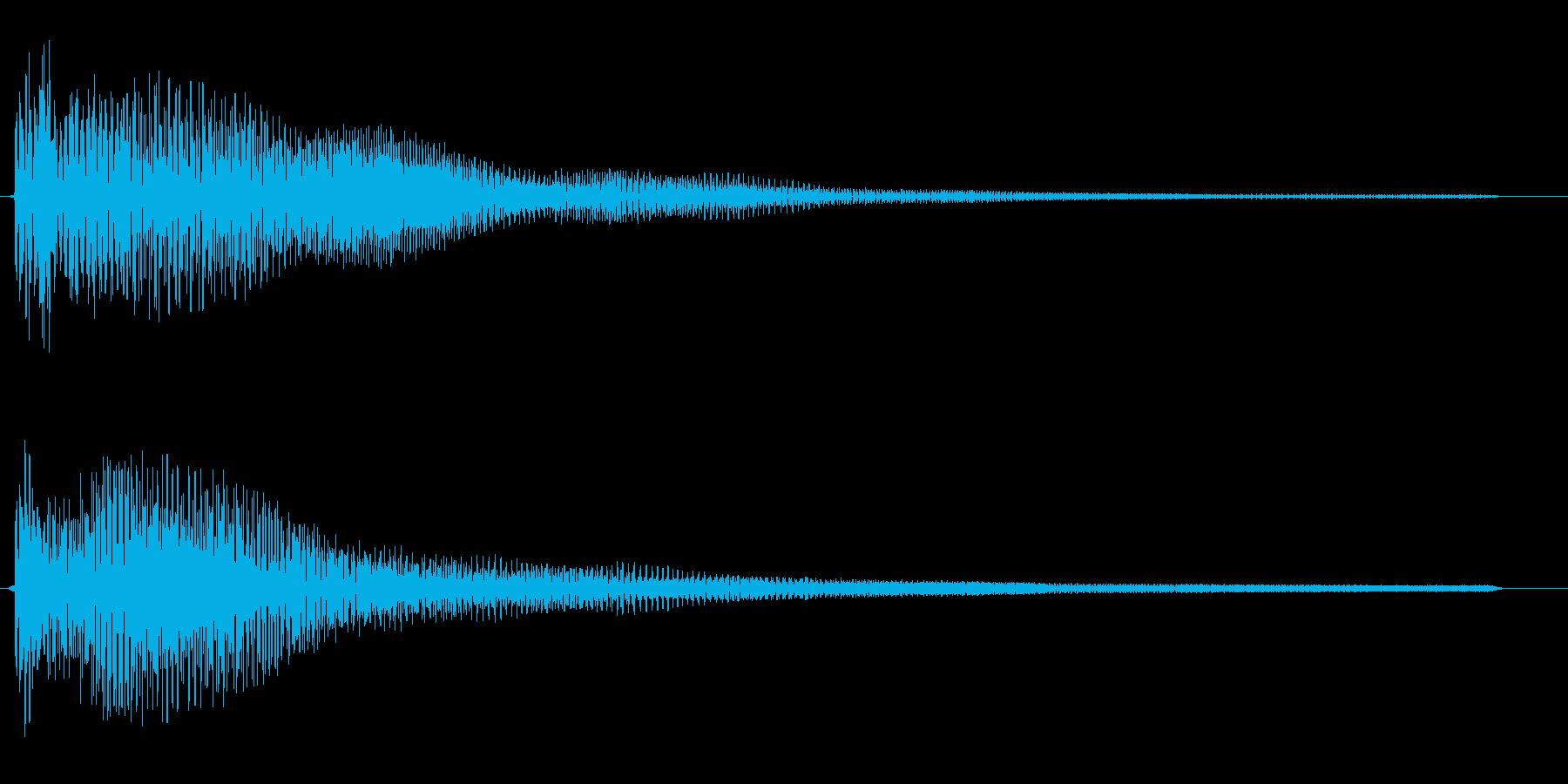 プワワワワ〜ン(金属)の再生済みの波形