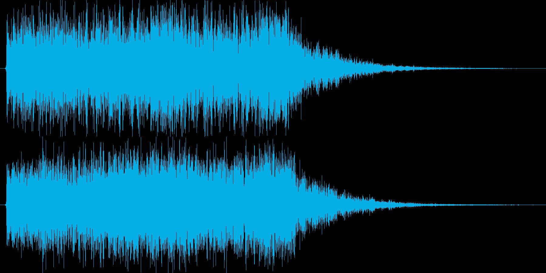 ガオーー。の再生済みの波形
