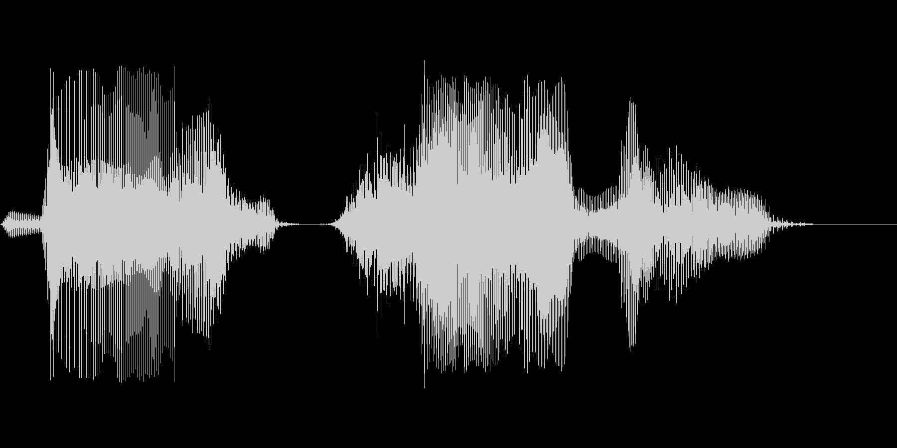 第十問の未再生の波形