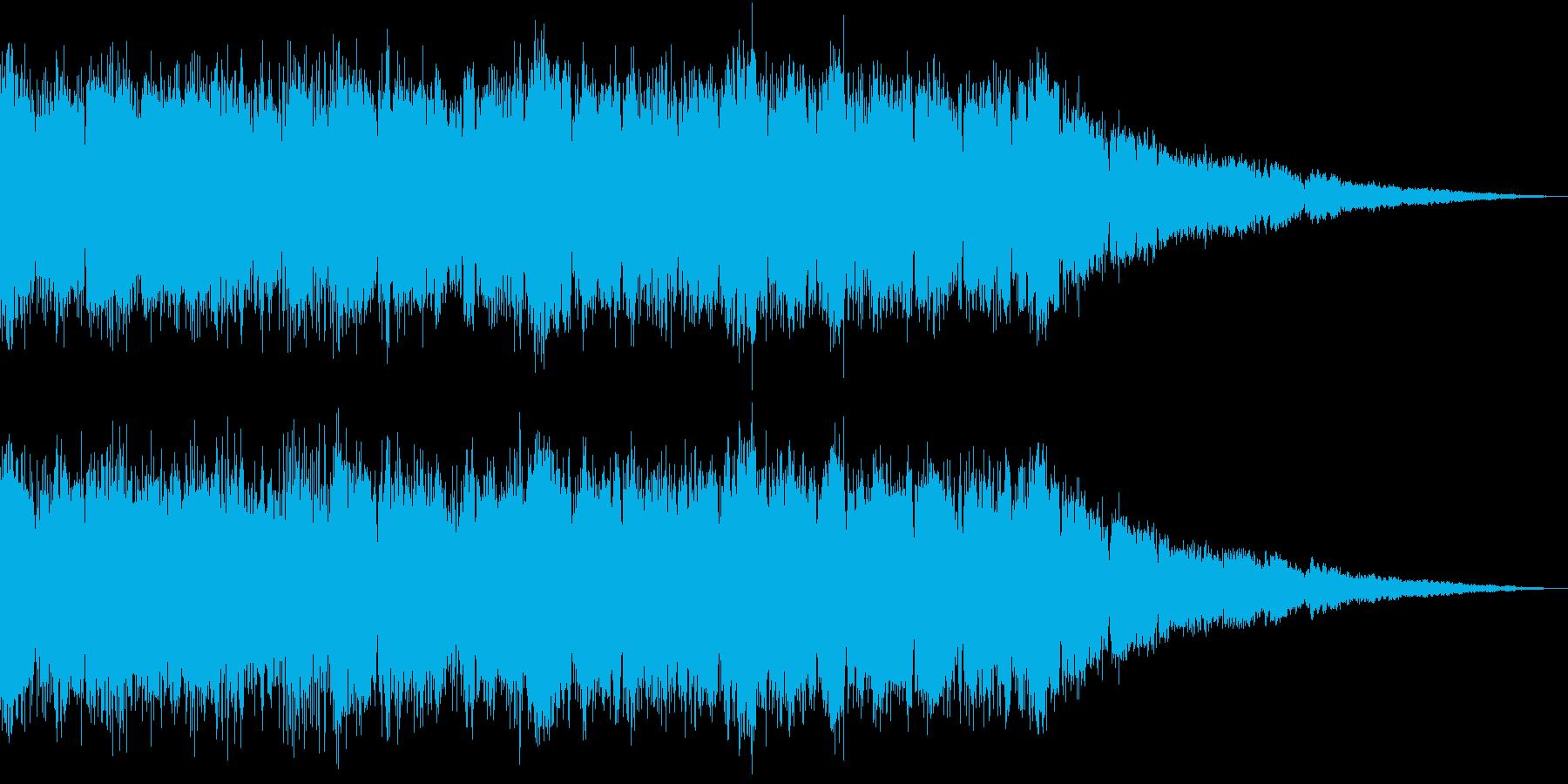 ロボット起動(コンピュータが動き出す)の再生済みの波形