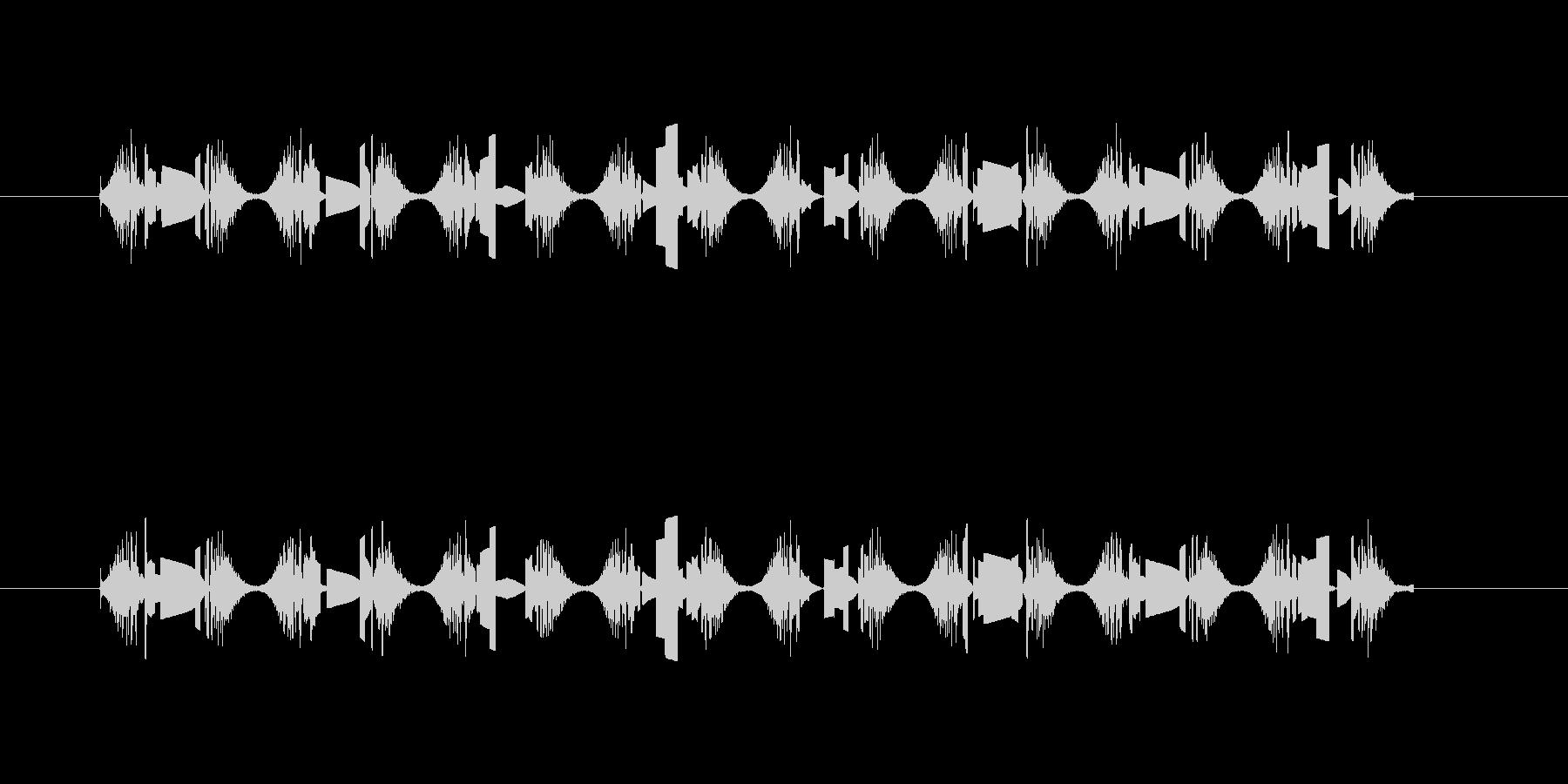 UFOの飛行音の未再生の波形