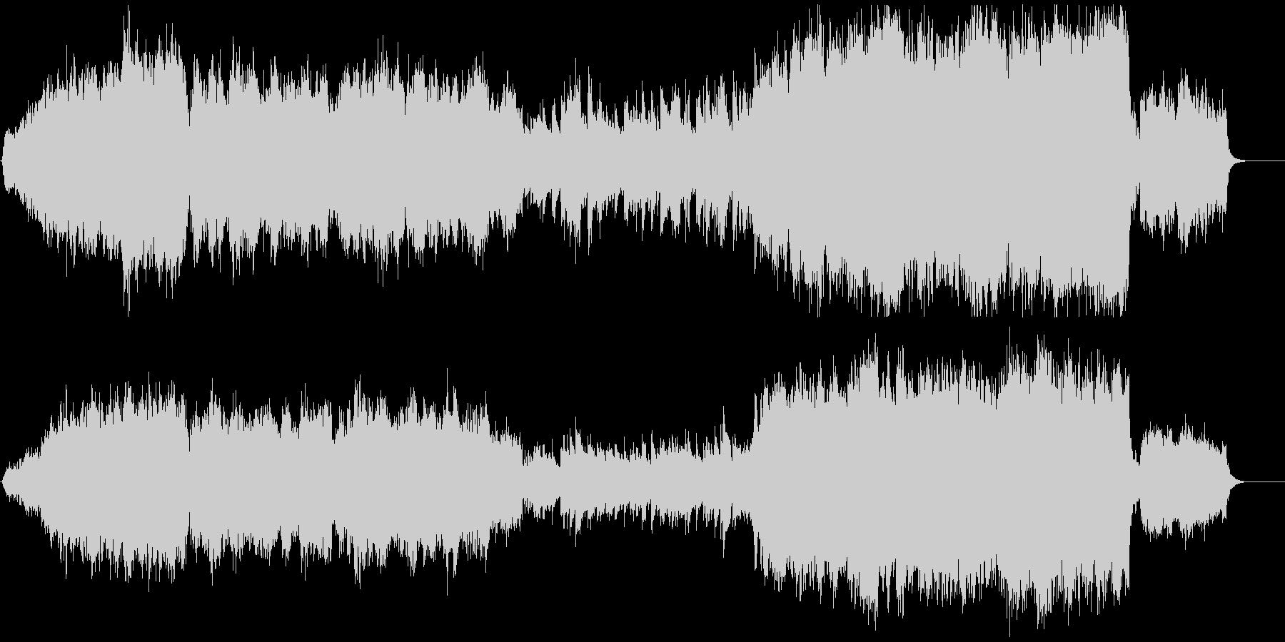 ほのぼのとしたオーケストラ楽曲の未再生の波形