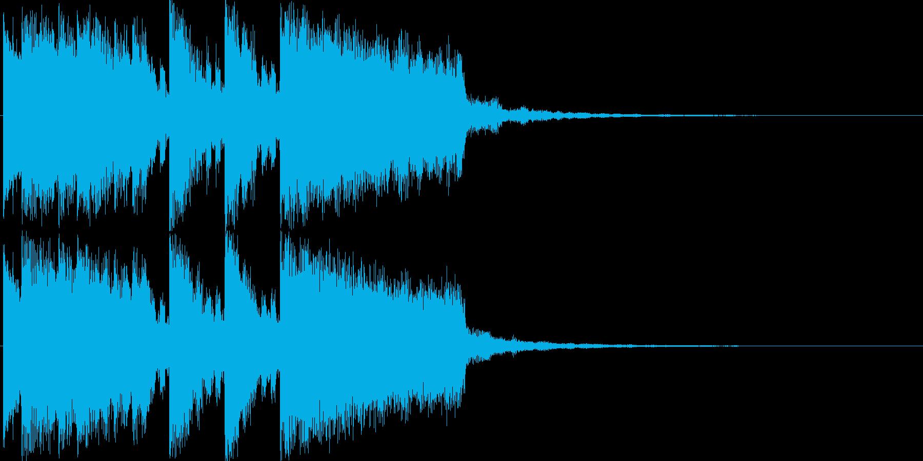 キラキラしたゲームのクリアジングルの再生済みの波形