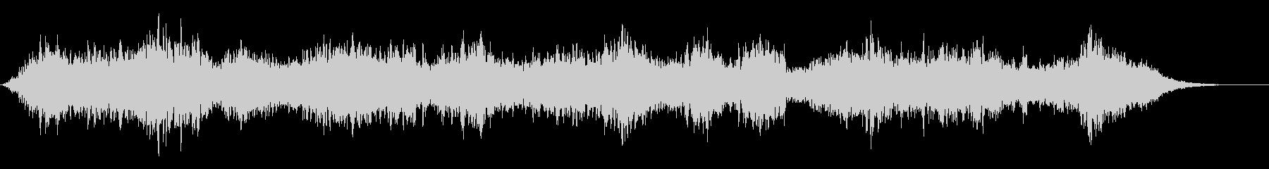 擬似人声音を逆再生したかのような音の未再生の波形