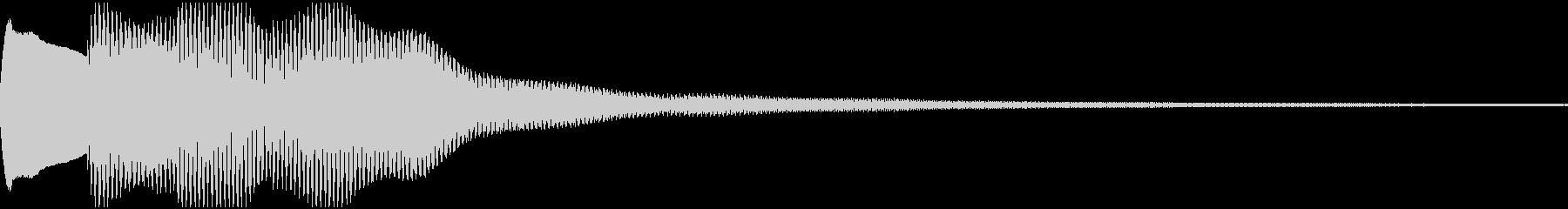 正解!(ピポピポン)1の未再生の波形