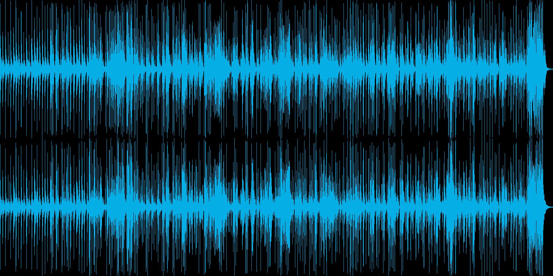 不思議でオシャレな曲の再生済みの波形