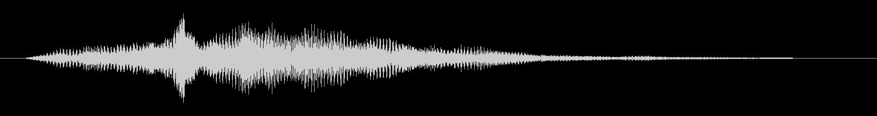 フワーン(パッド)の未再生の波形