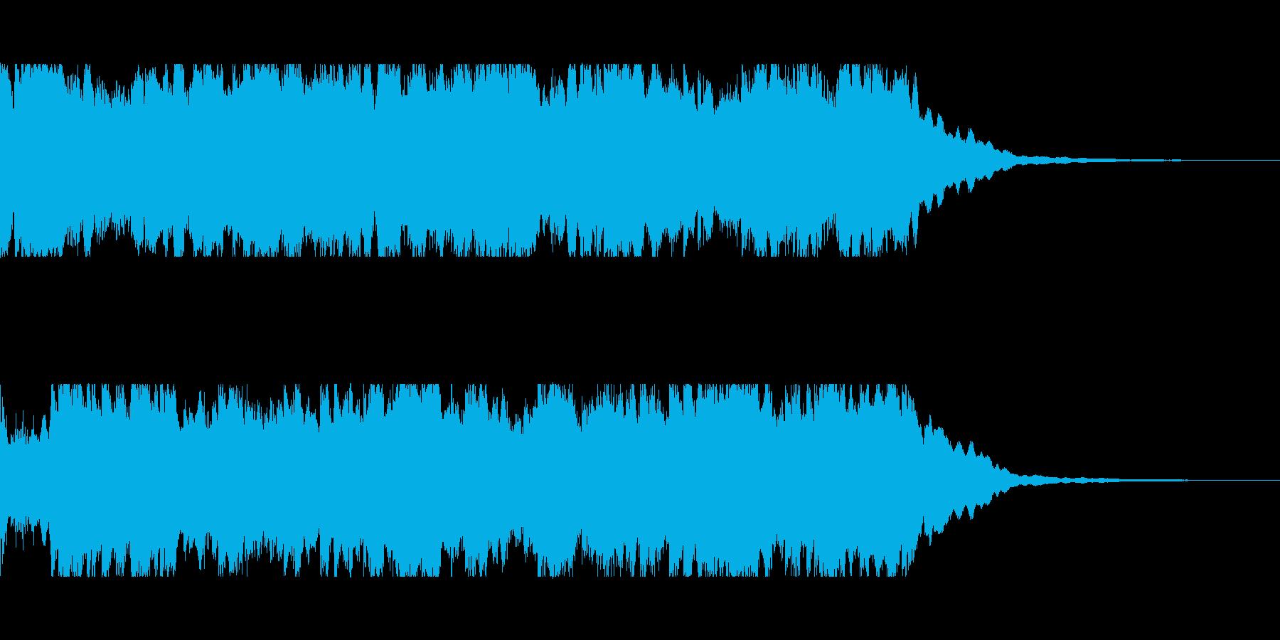 不思議な鐘の再生済みの波形