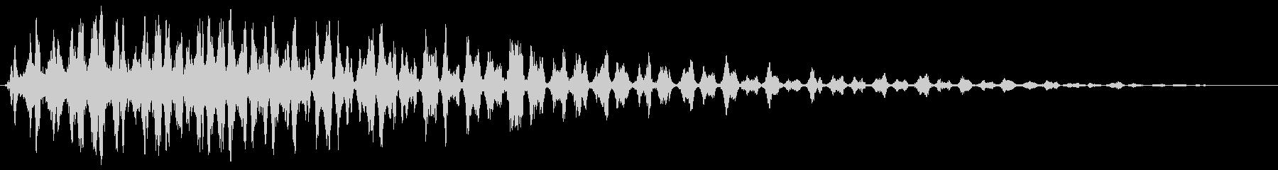 コミカル飛行音(プワワ)の未再生の波形