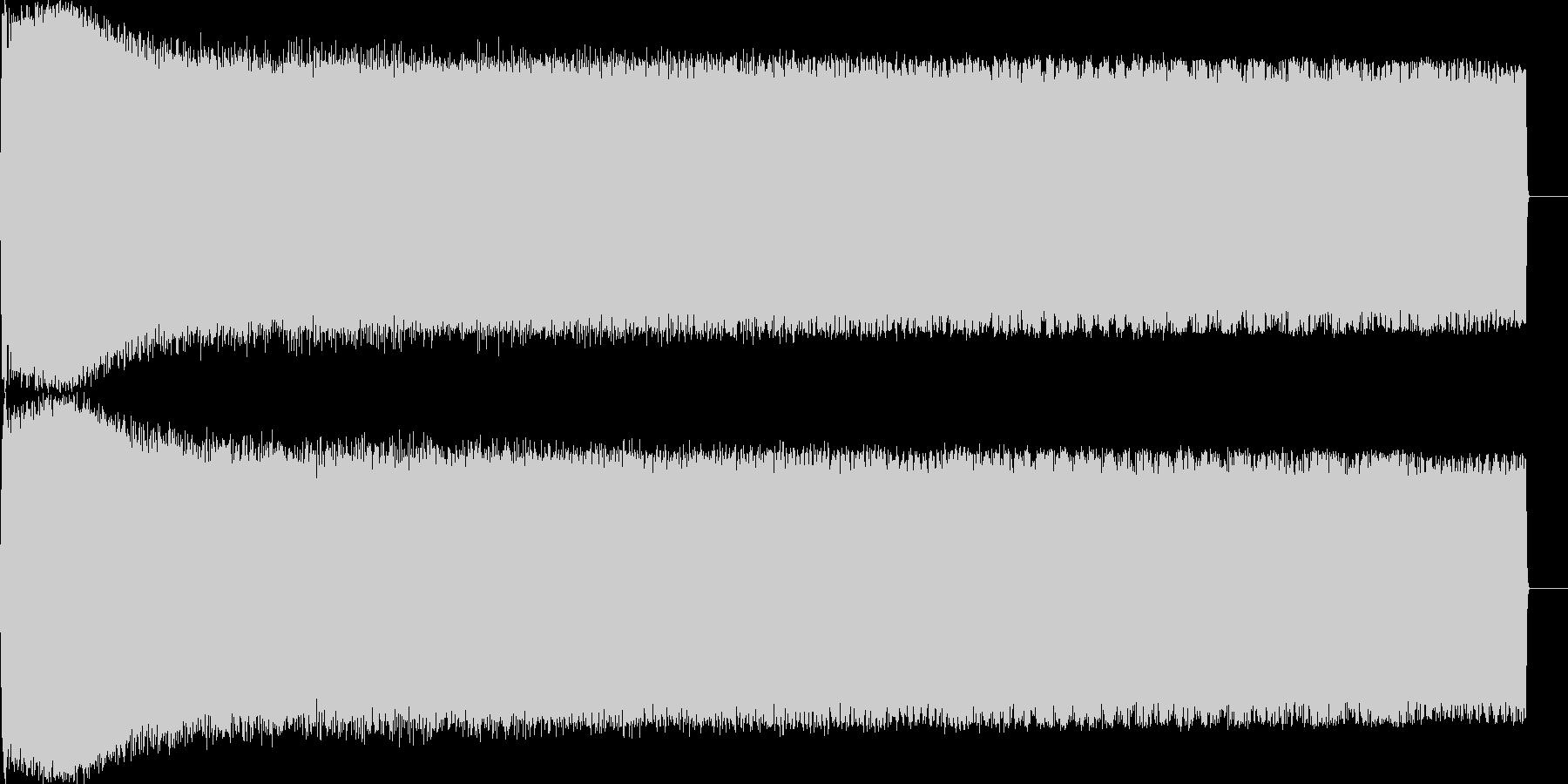 サイレン 低音 ループ可音源の未再生の波形