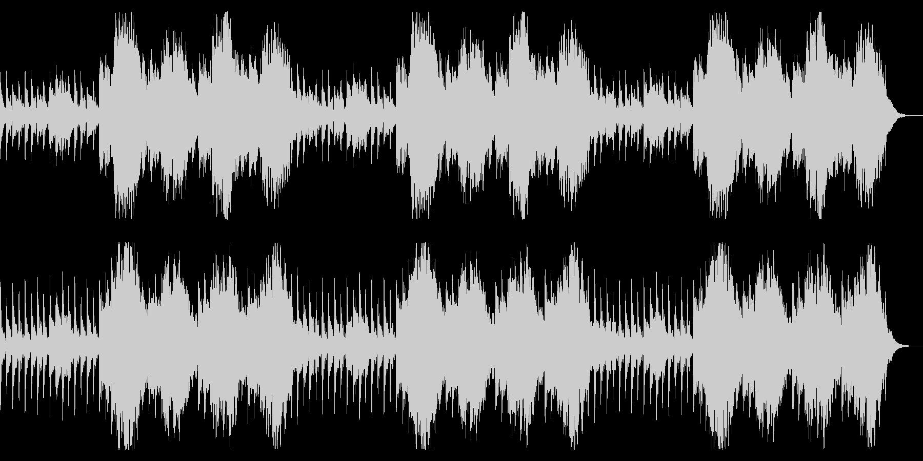 コーラスとピアノ 心霊系、怖いシーン向けの未再生の波形