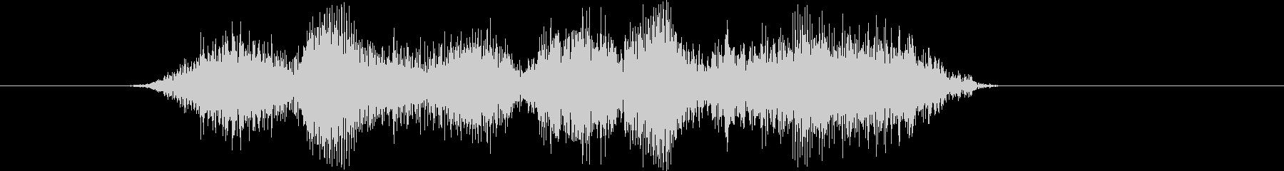 「シハシハ」の未再生の波形
