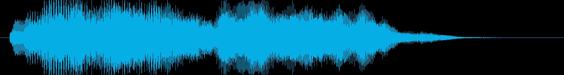 シンセ系のサウンドロゴの再生済みの波形