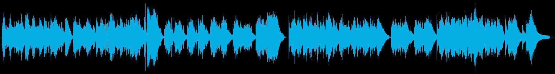 秋から冬にかけての情景を思わせるピアノ曲の再生済みの波形